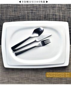 ¥ 31  --- 14inch plate --- 365x254x20  --- 金四方正品唐山骨瓷白色创意鱼盘菜盘平盘西餐牛排盘托盘日式餐具-tmall.com天猫
