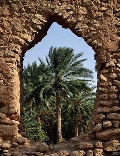 Acueducto en el Éufrates, en la provincia de Al Anbar.