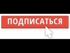 Кликабельная кнопка YouTube