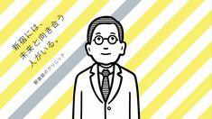 【CM】新宿の新ランドマーク「JR新宿ミライナタワー」JR SHINJUKU MIRAINA TOWER OPEN | https://youtu.be/wXY6ICtPor4