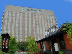 Ibaraki Hotel Route Inn Mitokenchomae Japan, Asia Hotel Route Inn Mitokenchomae is perfectly located for both business and leisure guests in Ibaraki. Both business travelers and tourists can enjoy the hotel's facilities and services. Car park, elevator, smoking area are just some of the facilities on offer. Guestrooms are fitted with all the amenities you need for a good night's sleep. In some of the rooms, guests can find television LCD/plasma screen, non smoking rooms, air c...