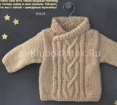 Жакетик на кнопках | Вязание для детей | Вязание спицами и крючком. Схемы вязания.