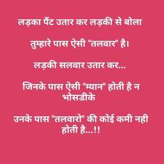 Hindi Non Veg Jokes 2019 Apps On Google Play