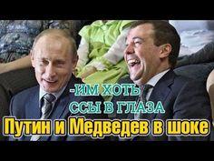 Рекордное падение потребления в России ⚠