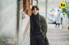 Ji Chan Wook, Kim Ji Won, Kim Min Seok, Scene Image, Korean Drama, Behind The Scenes, Bomber Jacket, Actresses, Pure Products