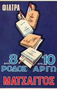 Vintage Advertising Posters, Old Advertisements, Vintage Ads, Vintage Posters, Magazine Design, Vintage Cigarette Ads, Poster Art, Greek Music, Graphic Illustration