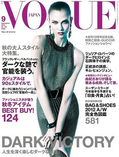 Karlie Kloss, The September Issue, Vogue