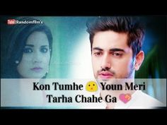 💞 New Romantic Whatsapp Status Video 💞 Real Friendship Quotes, Zain Imam, I Love You Mom, Love Poetry Urdu, Romantic Songs Video, Song Status, Download Video, Me Me Me Song, Love Songs