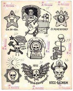 prison tattoo flash