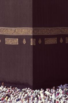 play of scale at its best.   A spectacular Kaaba!