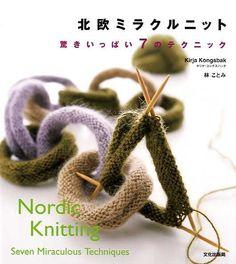 Nordische Wunder Knit - 7 wunderbare Techniken - japanische Knitting Pattern Book - Kotomi Hayashi, Kirja Kongsbak - einfache Anleitung, Tasche, B654