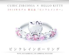 New Sanrio Hello Kitty x Cubic Zircon Pink Rainbow Silver Ring from Japan