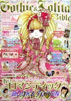 Gothic-amp-Lolita-Bible-Vol-55-Japanese-Cosplay-Fashion-Magazine-Book