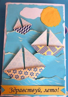 открытка рус Paper Crafts For Kids, Diy For Kids, Diy And Crafts, Arts And Crafts, Origami Fish, Origami Art, Easy Origami, Kindergarten Art, Preschool Crafts