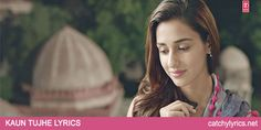 Kaun Tujhe Yun Pyar Karega Lyrics: The lovely best ever hour touching song lyrics from the movie M. Dhoni The Untold Story. This song is. [Read More. New Lyrics, Song Lyrics, Movie M, Marathi Song, Saddest Songs, Beautiful Songs, News Songs, The Dreamers, English