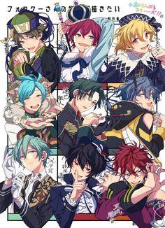 Handsome Anime Guys, Hot Anime Guys, Cute Anime Boy, Anime Boy Zeichnung, Star Comics, Haikyuu Characters, Star Art, Country Art, Ensemble Stars