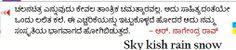 Skykishrain - Sudina Kannada Nice Meaning