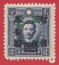 図2c BLUE日本占領南京&SHANGHAI SG91 GMM ON CHINA 1939 $ 30