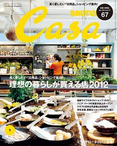 Details about Casa Brutus magazine's July issue on Magpile, the online reference to the world of magazines. Magazine Japan, Album Book, Magazine Design, Cover Design, Packaging Design, Layout, Graphic Design, Magazine Covers, Tea Time