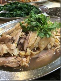 Authentic Hakka Confinement Dish–Yellow Wine Chicken (客家黄酒鸡) - Guai Shu Shu Chinese Cooking Wine, Chinese Food, Hakka Recipe, Confinement Food, Herb Soup, Chinese Soup Recipes, Homemade Wine, Yummy Food, Yummy Recipes