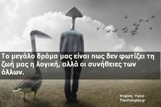 Greek Quotes, Movie Posters, Movies, 2016 Movies, Film Poster, Films, Popcorn Posters, Film Books, Billboard