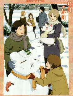 Otaku, Manga Anime, Anime Art, Natsume Takashi, Hotarubi No Mori, Natsume Yuujinchou, Manga Books, Cartoon Movies, Anime Shows