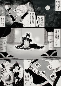 Cute Anime Chibi, Kawaii Anime, Rwby Anime, Manga Anime, Black Rock Shooter, Attack On Titan Ships, Fanart, Manga Pages, Slayer Anime