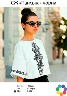 images attach d 1 132 18 Ethnic Fashion, Diy Fashion, Fashion Outfits, Womens Fashion, Fashion News, Embroidery Fashion, Embroidery Dress, Ethno Style, Bohemian Mode
