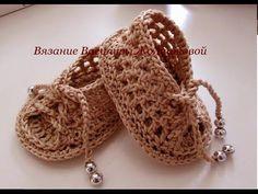 """Пинетки сандалики крючком """"БЕЖ"""". crocheted booties - YouTube"""