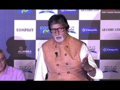 SARKAR 3 official trailer launch | Amitabh Bachchan, Jackie Shroff, Yami Gautam, Ram Gopal Verma. Sarkar 3, Amitabh Bachchan, Official Trailer, Chef Jackets, Interview, Product Launch, Photoshoot, Shirt Dress, Youtube