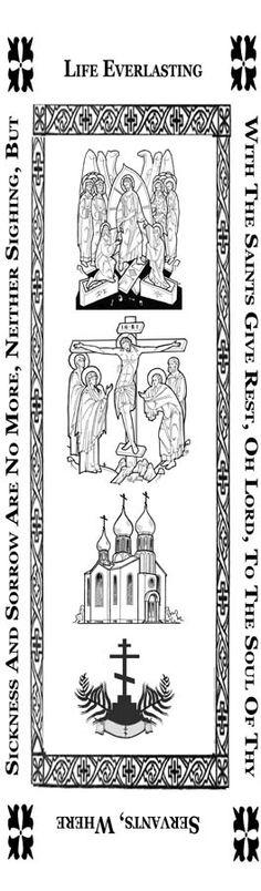 "Russian Orthodox church coffin funeral cover shroud Christ crucifixion 76 x 31/"""