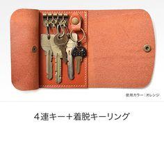 【HUKURO】キーケース-classicplus-キーケース栃木レザー本革鍵パスケースカードケース定期入れメンズレディースハンドメイド日本製