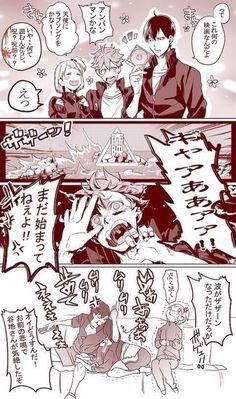 9|『ハイキューの面白い漫画下さい!』への回答の画像8。週刊少年ジャンプ,趣味,ハイキュー!!。