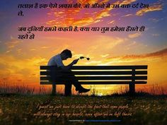 Awesome Sad Love Status for WhatsApp Facebook | Whatsapp Facebook Status Quotes
