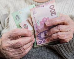 Where in Ukraine receive the biggest pensions