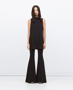 Image 1 of WIDE FLARED STUDIO TROUSERS from Zara