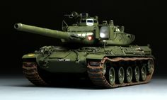 FRENCH MAIN BATTLE TANK AMX-30B MENG-MODEL