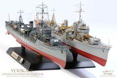 IJN Destroyer Yukikaze 1/350 (Tamiya)