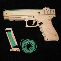 Игрушечное оружие | Резинкострелы из дерева