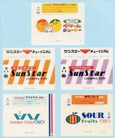 昭和のガムの包み紙
