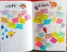 このページ、個人的にとても好きです!