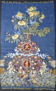 "Lot 171 S98 - Chinese Cloth Embroidery of ""Da Ji"" - Est. $1500-2500 - Antique Reader"