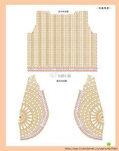 Fabulous Crochet a Little Black Crochet Dress Ideas. Georgeous Crochet a Little Black Crochet Dress Ideas. Crochet Shrug Pattern, Crochet Motifs, Crochet Jacket, Crochet Flower Patterns, Crochet Blouse, Crochet Chart, Diy Crochet, Crochet Baby, Crochet Top
