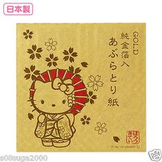 Hello kitty Oil blotting paper MADE IN JAPAN F/S SANRIO from JAPAN