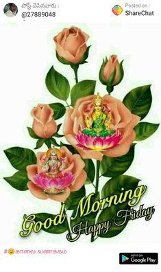 Goddess Lakshmi, Good Morning Images, Durga, Goddesses, Plants, Images Of Good Morning, Flora, Plant, Planting
