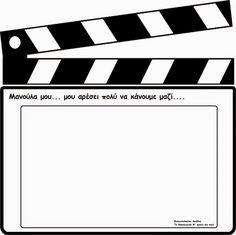 The Teacher: In with the NEW & Newly Revised - Easy Crafts for All Hollywood Crafts, Hollywood Theme, Movie Crafts, Movie Themes, Movie Party, Birthday Board, Overlays, Coloring Pages, Classroom