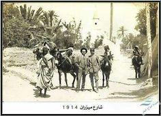 شارع ميزران .. فيا لاتزيو .. طرابلس ليبيا  Tripoli Libya 1914