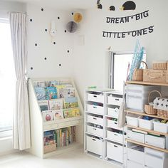beautiful unicorn kids room ideas and their support for dear children part 2 24 « Dreamsscapes Baby Bedroom, Baby Boy Rooms, Kid Spaces, Kids Decor, Kids House, Home Organization, Kids And Parenting, Shelving, Kids Room
