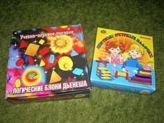 В МайШоп появились в продаже мега-популярные развивашки - Блоки Дьенеша и Палочки Куизенера !!!! Мы с дочкой их тоже очень полюбили. Эти игры созданы для развития логического мышления. Они знакомят детей с геометрическими фигурами, размером, развивают умение аналитически мыслить, сравнивать, анализировать, классифицировать, обобщать. В играх дети усваивают такие понятия: между, длиннее, шире,  ...