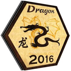【Chinese zodiac/十二生肖/Logo設計】 The year of the Ram 2015 will be a very emotional one for Chinese dragon zodiac sign and your feelings will guide every decision you make. You have to make sure that they don't control you. Chinese Horoscope 2015, Horoscope 2017, Chinese Astrology, Chinese Zodiac Dragon, Dragon Zodiac, Chinese Zodiac Signs, Career Astrology, Astrology Zodiac, Zodiac Symbols